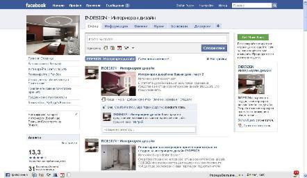 facebook_fan page