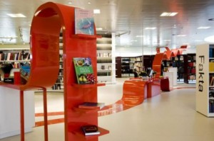 Обществени библиотеки