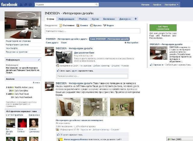 фен страница на INDESIGN