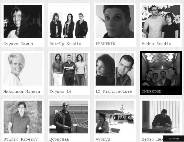 dezona - зона за дизайнери