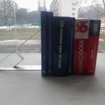 Прототип от ламарина на Bookstopper